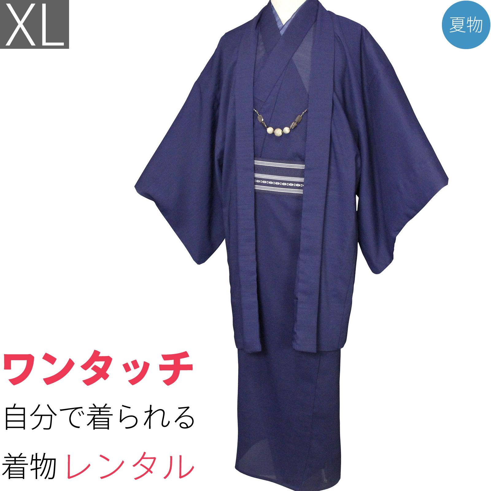 【レンタル】夏 着物 レンタル 男 メンズ 夏物 紗「XLサイズ」濃紺アンサンブル 紗羽織付きセット(なつもの) (8424)