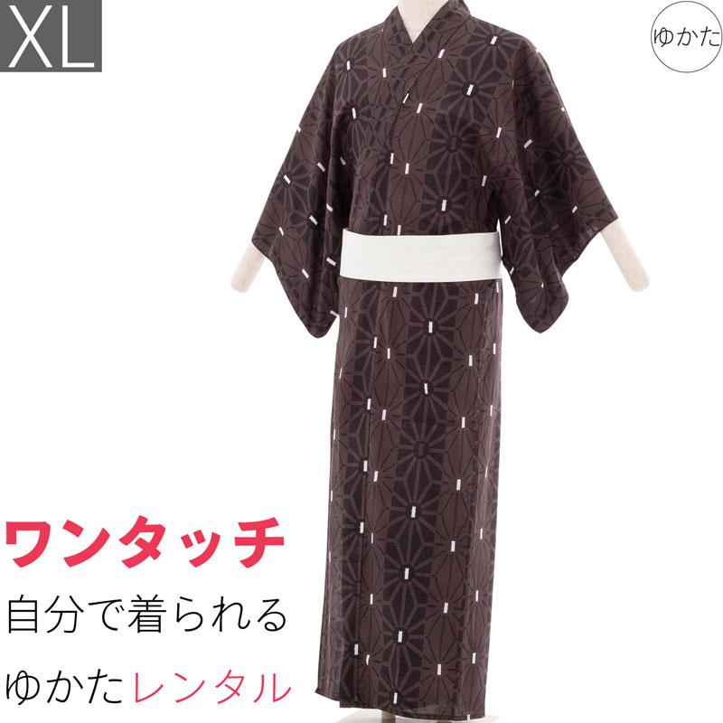 【レンタル】浴衣/レンタル ゆかたレンタル「XLサイズ」(夏用/男性用 メンズ)レンタル〔浴衣レンタル〕〔レンタルゆかた〕〔ゆかた〕〔浴衣〕〔ユカタ〕〔yukata〕男/メンズ/セット (9019)