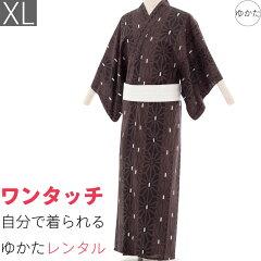 浴衣/レンタルゆかたレンタル「XLサイズ」(夏用/男性用メンズ)レンタル〔浴衣レンタル〕〔レンタルゆかた〕〔ゆかた〕〔浴衣〕〔ユカタ〕〔yukata〕男/メンズ/セットの画像