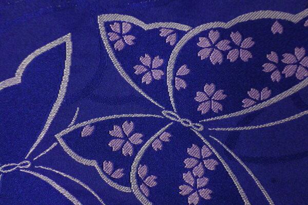 【レンタル】半幅帯(春秋冬用/女性用)青蝶々〔お好きな帯を選べる変更オプション〕【返却送料無料】