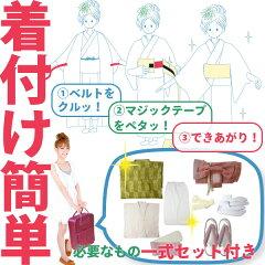 簡単に着られる着物レンタルの説明