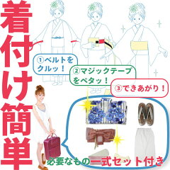 浴衣_レンタル商品説明画像2