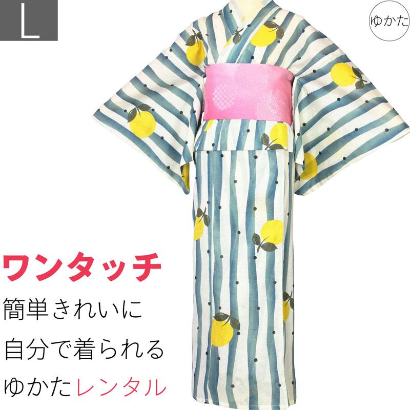 【レンタル】浴衣 レンタル/ゆかた レンタル 浴衣 セット 「Lサイズ」絽 白 緑 ストライプ 甘夏 (5203)