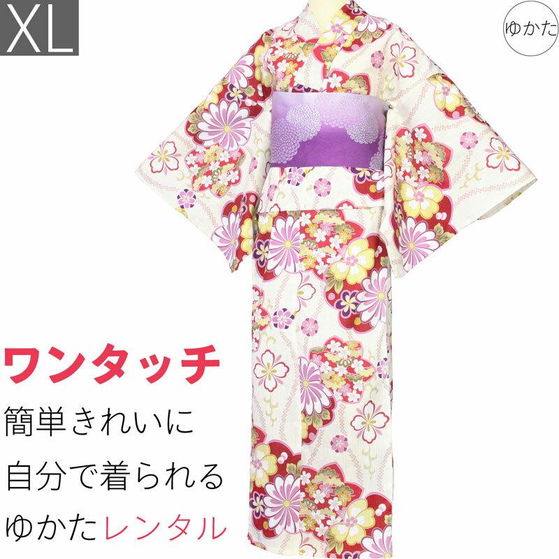 【レンタル】浴衣 レンタル/ゆかた レンタル 浴衣 セット 「XLサイズ」ベージュ エンジ 桜 伝統柄 (5206)