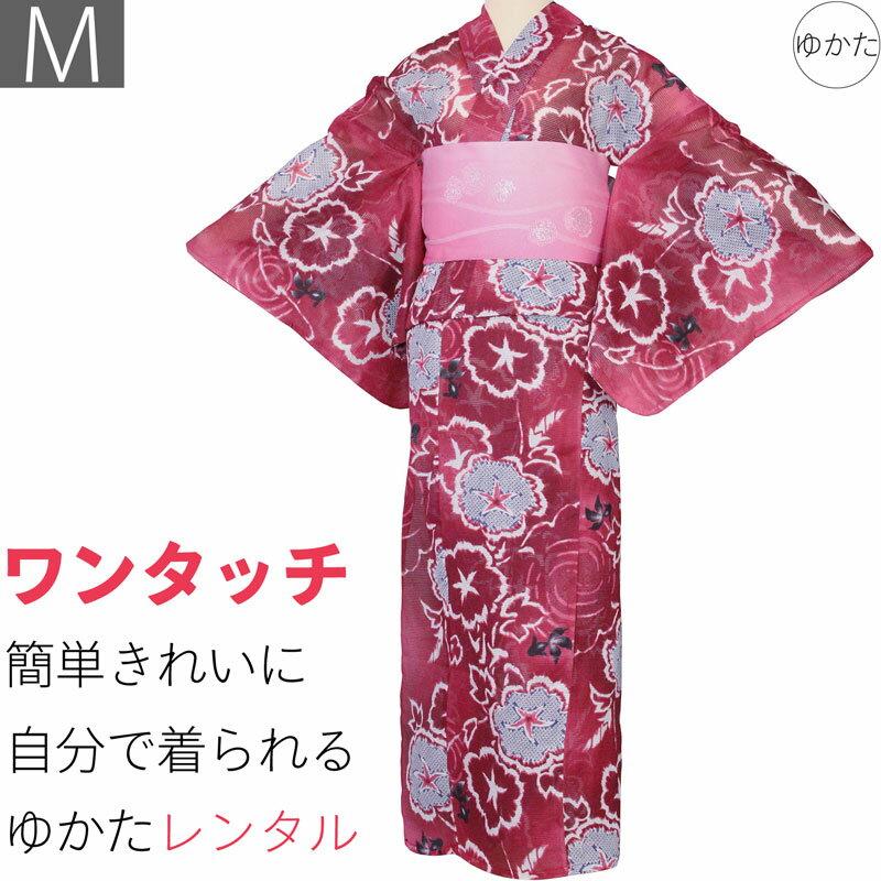 【レンタル】浴衣 レンタル/ゆかた レンタル 浴衣 セット 「Mサイズ」絽 赤 朝顔 絞り調 (5208)