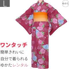 浴衣レンタル/浴衣セット「Lサイズ」赤バラレトロ夏祭り花火大会の画像