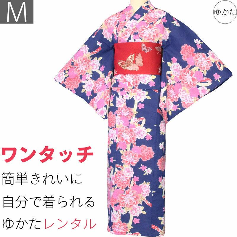 【レンタル】浴衣 レンタル/浴衣 セット 「Mサイズ」紺 ピンクの牡丹 花火大会 (5216)