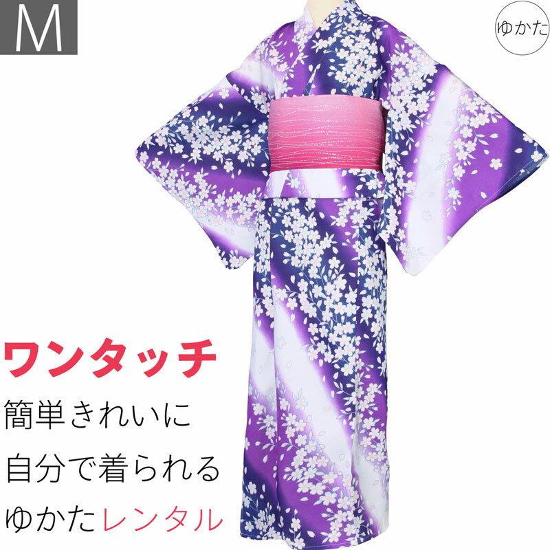 【レンタル】浴衣 レンタル/浴衣 セット 「Mサイズ」紫 銀河 桜尽くし (5225)
