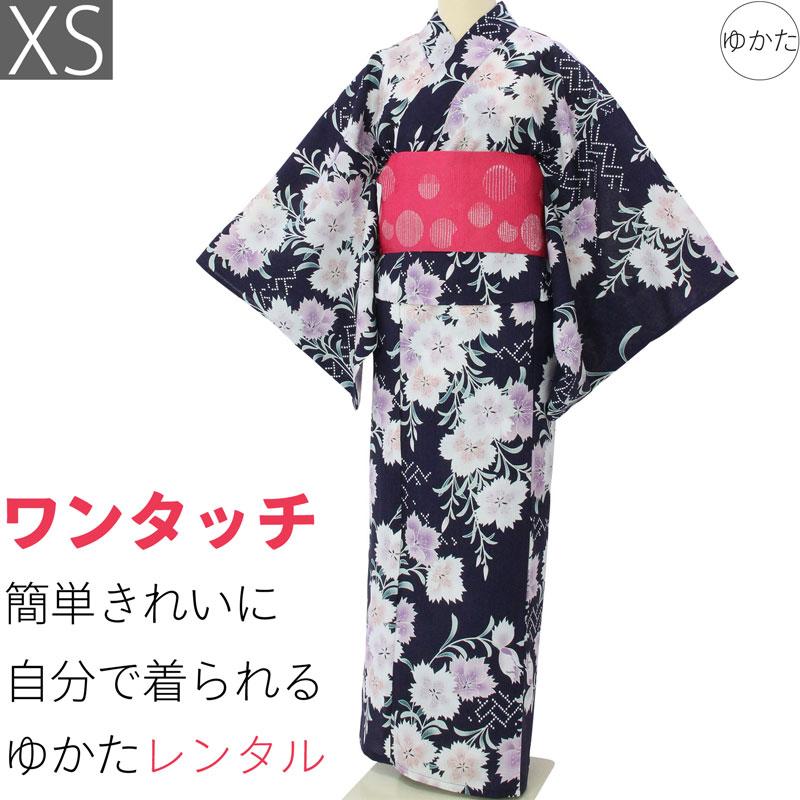 【レンタル】浴衣 レンタル/浴衣 セット 「XSサイズ」濃紺 ナデシコ (5226)