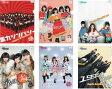 AKB48 重力シンパシー第1〜12弾+1枚クリアファイル〜コンプリート13枚セット〜ホール限定品