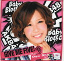 【税込・送無料】AKB48 公式推しタオル GIVE ME FIVE 大家志津香