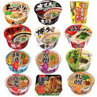 新着期間限定ポイント5倍味のマルタイカップ麺サッポロ一番旅麺ご当地シリーズ13種12個セット関東圏送料無料
