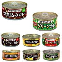 新着にぎわい広場イナバ食品いなばカレー缶詰セット16缶お試しセット関東圏送料無料