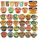新着 にぎわい広場 格安 激安 カップ麺 レギュラーサイズ 30種 30食セット 関東圏送料無料