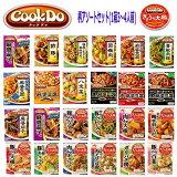 即食 時短食 レトルト 送料無料 味の素 Cook Do クックドゥ 和食と中華の合わせ調味料 15個セット 本格風味をご家庭で 新着