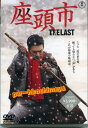 座頭市 THE LAST 香取慎吾 DVD(未開封)...