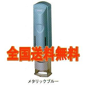 三菱鉛筆 ホルダー デラックス メタリックブルー