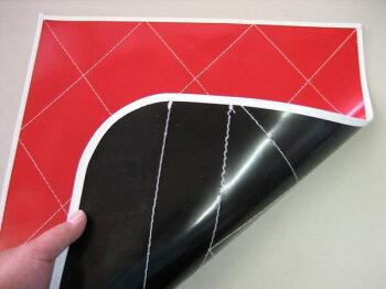 ミシン泥除け430×4002枚組
