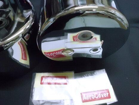 4トンリヤ用エアロカバー