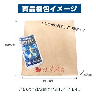 プロテオールG・発送イメージ