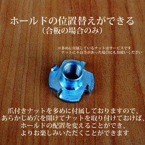 送料無料プロ仕様カラークライミングホールド本格派30個セット爪付きナットボルトネジ付きアンカーセットボルダリングトレーニングロッククライミングインテリア子供高密度ウレタン製クライミングホールド