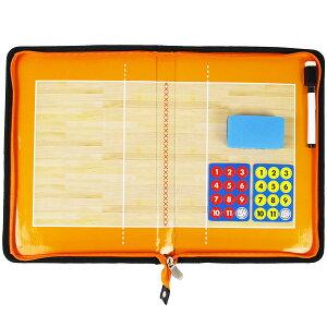 【送料無料】バレーボールチャック式作戦盤折りたたみタクティクスボードコーチングボードマグネットペンセットタクティックボード作戦ボードバレー
