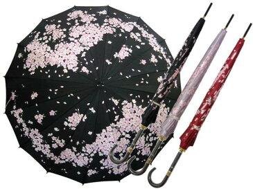 チェリーブロッサム 婦人用16本骨雨傘(手開き) カーボン骨使用【楽ギフ_包装】