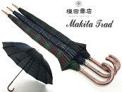 メンズ長傘マキタトラッドタータンチェック柄12本骨雨傘MakitaTrad槙田商店日本製紳士用男