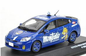車, ミニカー・トイカー 143 TOYOTA MONTEDIO TAXI () JC61006MT J9580015105378