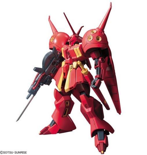 プラモデル・模型, ロボット 1 144 HGUC R(ZZ) 557162 4573102557162