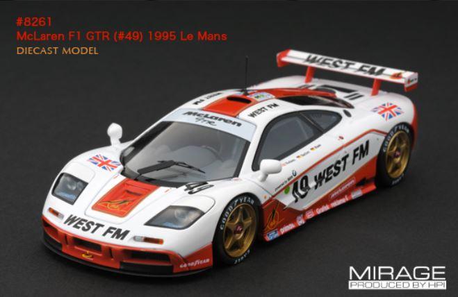 車, ミニカー・トイカー 143 F1 GTR(49)1995 hpi-racing82614944258082615