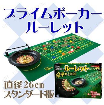 ゲーム, ボードゲーム  002198 GPGAMES4543471002198