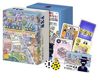 ファミリートイ・ゲーム, カードゲーム  HHT-BP 310103 4589958310103