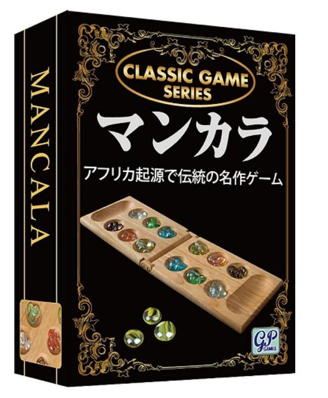 ファミリートイ・ゲーム, ボードゲーム 002631GPGAMES4543471002631