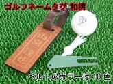 ゴルフタグ【和柄/桜木】