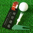 【送料無料】ゴルフ ネームプレート ブラック アクリル/黒/ブラック/ゴルフバッグ/ネームタグ/選べるベルトカラー10色/3書体《名入れ無料》