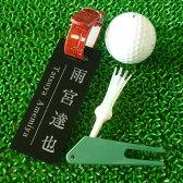 【送料無料】ゴルフ ネームプレート ブラック アクリル/黒/ブラック/ゴルフバッグ/ネームタグ/選べるベルトカラー10色/3書体《名入れ無料》父の日