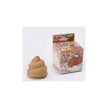 うんこ入浴剤(2653)【景品・プレゼント・ジョーク・おもしろギフト・販売】