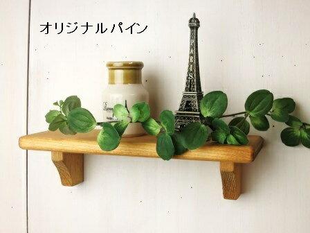 ミニシェルフ*小さな飾り棚