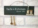 【キッチンオーナメント】アンティーク風壁飾りサインプレート