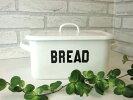 ホーローミニブレッド缶BREADザ・オールドファームハウス*清潔・丈夫で機能的ホワイトホーローSシリーズ