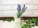 【ラベンダーブッシュ】造花のラベンダーナチュラル雑貨