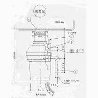業務用蓋スイッチ式ディスポーザーBF1050JF-S承認図
