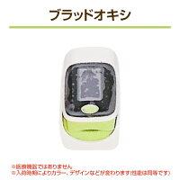 ブラッドオキシ オキシメーター 指に挟んで酸素濃度計測 医療機器ではありません