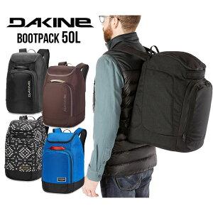 065a24ee7ca0 ダカイン ブーツパック(HOOD別注カラー) DAKINE [ AI237177 ] BOOT PACK 50L ブーツケース リュック バッグ  スノーボード スノボ スキー [1.