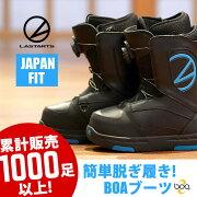 ユニセックスモデル ラスターツ スノーボード ジャパン フィット ダイヤル スノボー