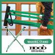 [期間限定価格!]スノーボード クロススタンド 《QUICK WAXING STAND》チューニングスタンド WAX テーブル ワックススタンド チューンナップ メンテナンス ワクシングスタンド WAXSTAND スノボ 作業台 [売れ筋]