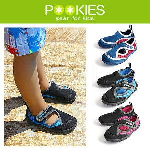 【 POOKIES / プーキーズ 】PK-A120 キッズ マリンシューズ 柔らかなソールのウォーターシューズ ジュニア ユース 子供 靴 サンダル マリン アクアシューズ