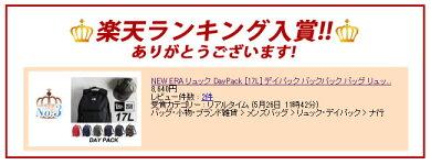 NEWERAリュックDayPack[17L]デイパックバックパックバッグリュックサック鞄カバンnewera[売れ筋]bag10P27May16