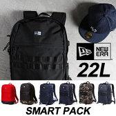 ニューエラ バックパック NEWERA SMART PACK [22L] リュック スマートパック バッグ デイパック 鞄 カバン bag キャップ スナップバック [売れ筋]